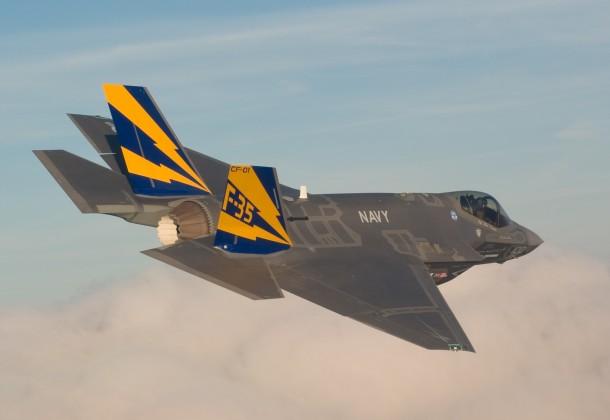 F-35C rear