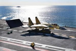 china carrier landing