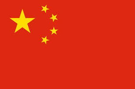 china flag 2