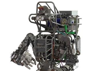 Atlas robot cropped