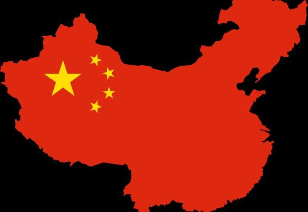 Image result for China, Flag, Map, pictures