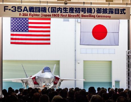 1st Japanese-Built F-35A Unveiled