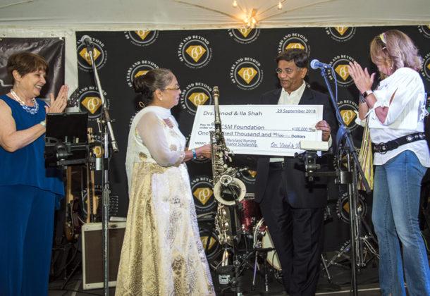 Shah Donation