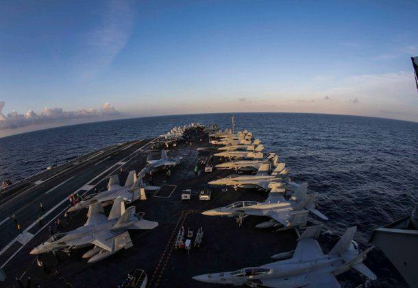 US Presence in Persian Gulf